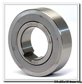 30 mm x 62 mm x 16 mm  CYSD NJ206+HJ206 cylindrical roller bearings