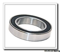 40 mm x 62 mm x 12 mm  NSK 6908 deep groove ball bearings