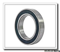 40 mm x 62 mm x 12 mm  NACHI 7908C angular contact ball bearings