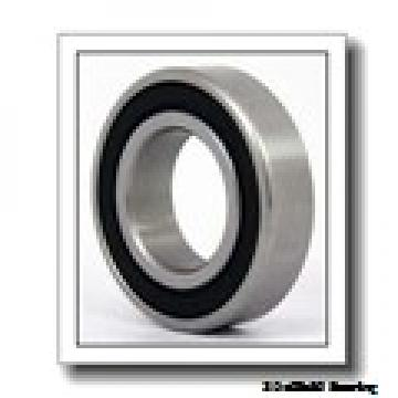 30 mm x 62 mm x 16 mm  Fersa NUP206FM cylindrical roller bearings