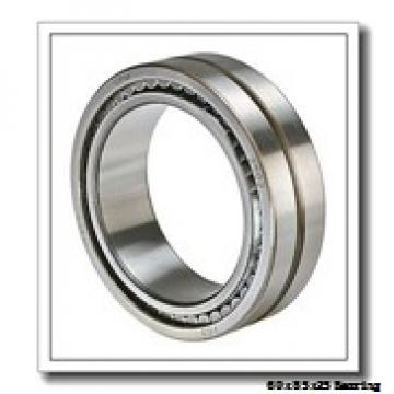 60 mm x 85 mm x 25 mm  NSK NA4912 needle roller bearings