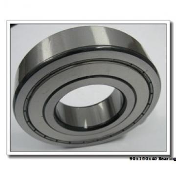 90 mm x 160 mm x 40 mm  FBJ NU2218 cylindrical roller bearings